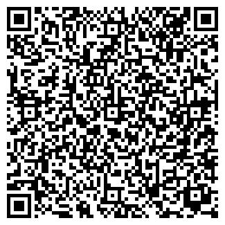 QR-код с контактной информацией организации КЛЕВ