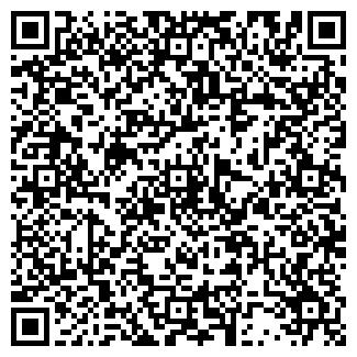 QR-код с контактной информацией организации СПОРТЭКСТРИМ