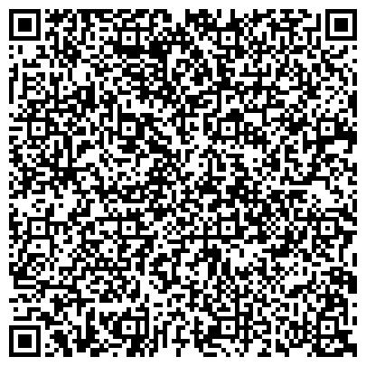 """QR-код с контактной информацией организации ООО Магазин школьных товаров """"Кемеровский Учколлектор"""""""