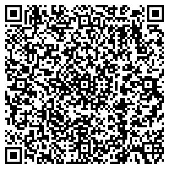 QR-код с контактной информацией организации МАГАЗИН ЗНАНИЕ № 260
