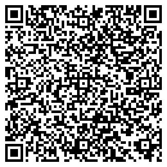 QR-код с контактной информацией организации ИНФОРМ-ПЕЧАТЬ