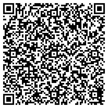 QR-код с контактной информацией организации ООО БЕРЕГ-КЕМЕРОВО
