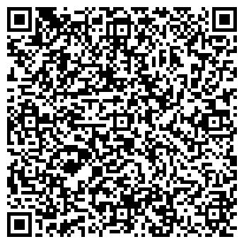 QR-код с контактной информацией организации СТЕРХ ОФИС ЦЕНТР