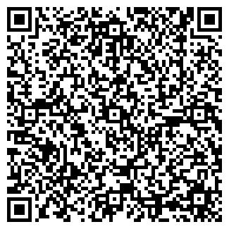 QR-код с контактной информацией организации БИОЛАЙФ ОДО
