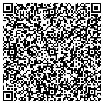 QR-код с контактной информацией организации АКВИЛЕГИЯ ЦВЕТОЧНЫЙ САЛОН