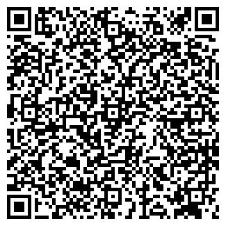QR-код с контактной информацией организации ГРИНХОЛЛ