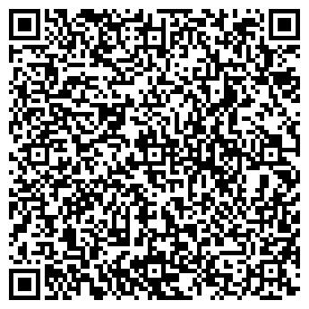 QR-код с контактной информацией организации ЛЕДИ ФЛЕР САЛОН ЦВЕТОВ