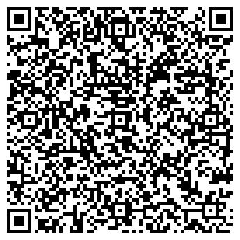 QR-код с контактной информацией организации ФЛОР ДИЗАЙН ПАК