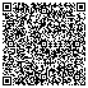 QR-код с контактной информацией организации РОМАЙ ТОРГОВЫЙ ДОМ