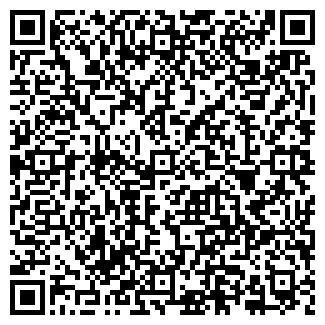 QR-код с контактной информацией организации СЕМЁРОЧКА