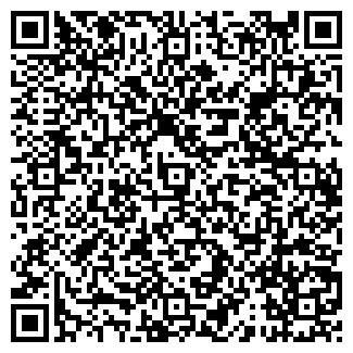QR-код с контактной информацией организации ГРАУ КОМПАНИЯ
