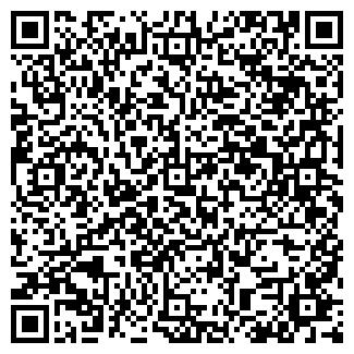 QR-код с контактной информацией организации АЛЧЕДАТ