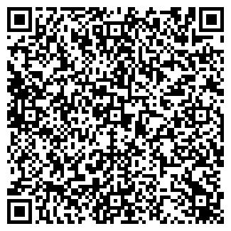 QR-код с контактной информацией организации БАРС-ПРЕМЬЕР
