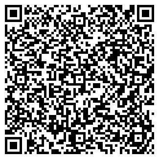 QR-код с контактной информацией организации ЭЛИТПЛАСТ