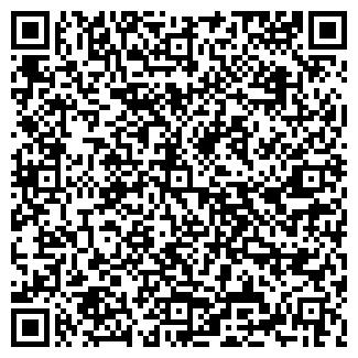 QR-код с контактной информацией организации ООО «Компания Оникс»