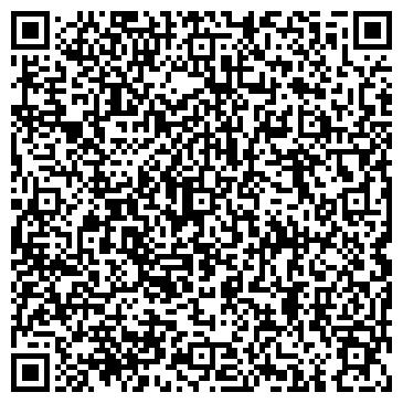 QR-код с контактной информацией организации «Профиль-К»
