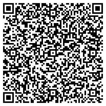 QR-код с контактной информацией организации АВТОМОБИЛЬНОЕ СТЕКЛО