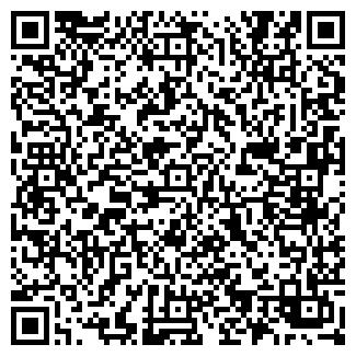 QR-код с контактной информацией организации ВАНОКА ОДО