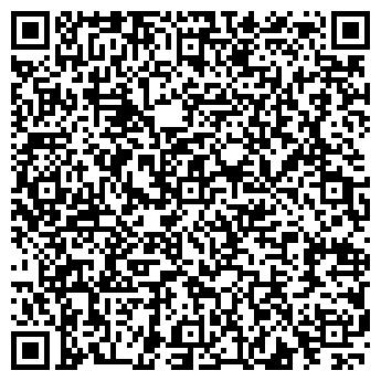 QR-код с контактной информацией организации TOYOTA ЦЕНТР КЕМЕРОВО