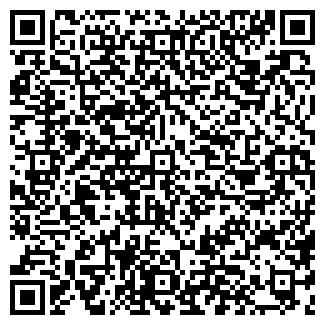 QR-код с контактной информацией организации ООО АВТОСФЕРА