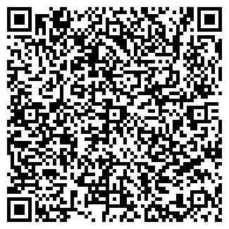 QR-код с контактной информацией организации ООО АККУРАТ-АВТО