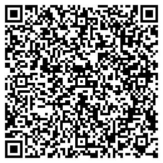 QR-код с контактной информацией организации АЛРО
