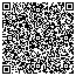 QR-код с контактной информацией организации ВАРИАНТ ООО