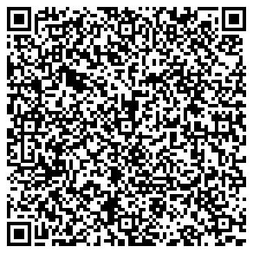 QR-код с контактной информацией организации ООО «Кемеровский Автоцентр КАМАЗ»