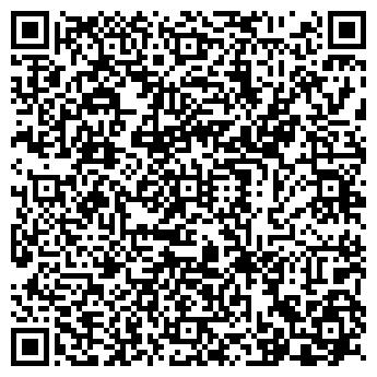 QR-код с контактной информацией организации КЕМЕРОВСКАЯ МЕТАЛЛОПРОМЫШЛЕННАЯ КОМПАНИЯ