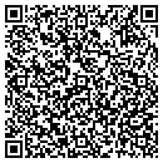 QR-код с контактной информацией организации ЮНИС КОМПАНИ, ООО