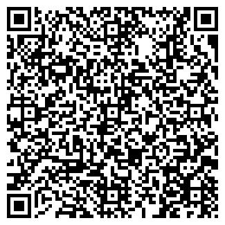 QR-код с контактной информацией организации ВЕКТОР-М ООО