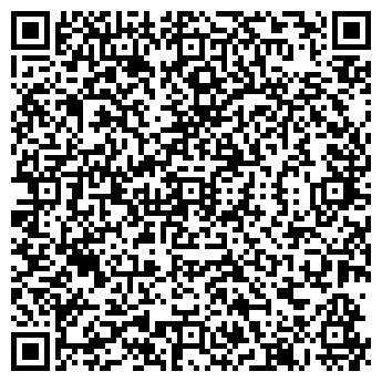 QR-код с контактной информацией организации АВТОРЕМОНТНИК