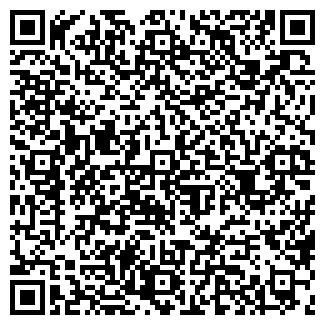 QR-код с контактной информацией организации 15 ДЮЙМОВ