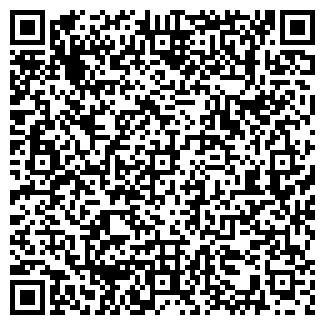 QR-код с контактной информацией организации ВЕСТЕКС УЧПП