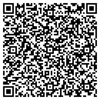 QR-код с контактной информацией организации БАЗА