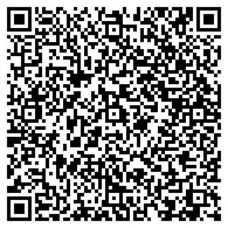 QR-код с контактной информацией организации ООО БОРУС