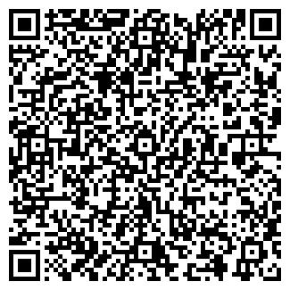 QR-код с контактной информацией организации ВСЕ ДЛЯ УАЗ