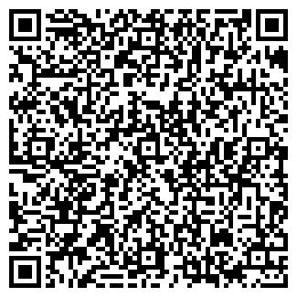 QR-код с контактной информацией организации ООО КЕМАЗ