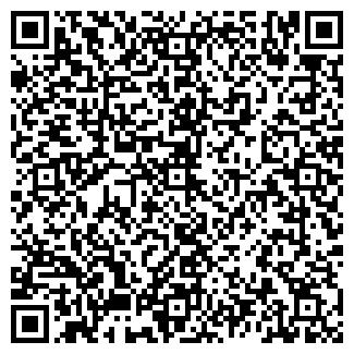 QR-код с контактной информацией организации КИРИЛОВИЧ М.Г.