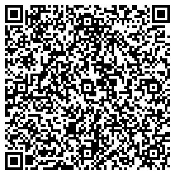 QR-код с контактной информацией организации Центр-Продаж «ВК» «Третий»