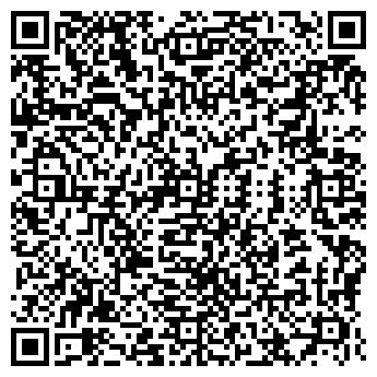 QR-код с контактной информацией организации ООО КУЗБАССАВТОЭМАЛЬ