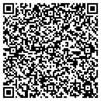 QR-код с контактной информацией организации ООО ОЛГА