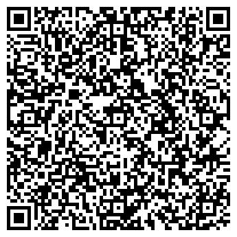 QR-код с контактной информацией организации ВАМИР СЕРВИС