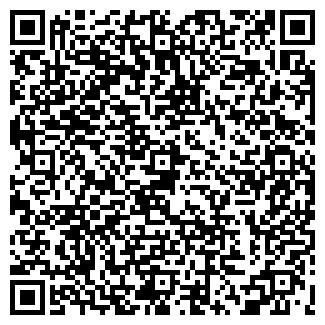 QR-код с контактной информацией организации ООО САМАРА