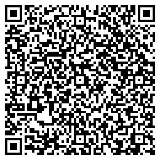 QR-код с контактной информацией организации ООО СТЭЛС
