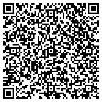 QR-код с контактной информацией организации ООО ФОРТЪ