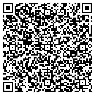 QR-код с контактной информацией организации АВТОАКС