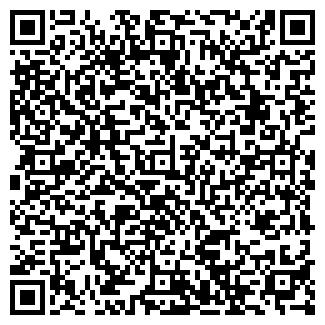 QR-код с контактной информацией организации АВТОМАСЛА