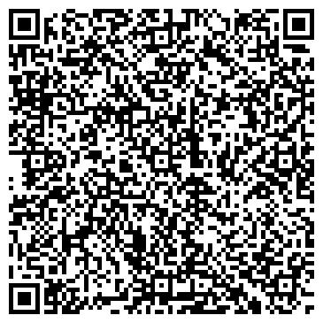 QR-код с контактной информацией организации АДМИНИСТРАЦИЯ Г. КЕМЕРОВО