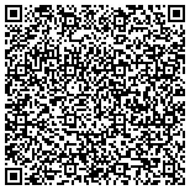 QR-код с контактной информацией организации ПОДРАЗДЕЛЕНИЯ ПО ДЕЛАМ НЕСОВЕРШЕННОЛЕТНИХ ЗАВОДСКОГО РАЙОНА